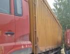 9.6米箱式货车前四后四有一边带飞翼的