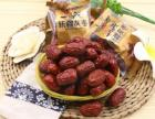 台湾进口食品加盟