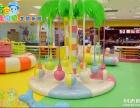 丽水儿童乐园,儿童乐园加盟,儿童乐园厂家,0加盟费