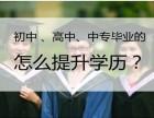 山东力明科技职业学院计算机信息管理录取分数