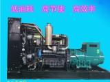 上柴400KW柴油发电机组 400千瓦发电机