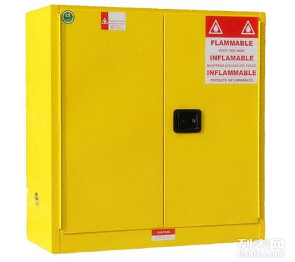 烟台安全柜 防爆柜 化学品储存柜 防火柜