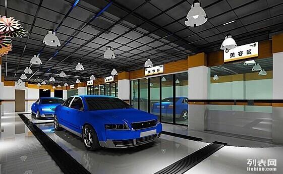 北京汽车4S店装修设计 北京汽车美容店装修设计洗车店装修设计