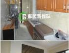 专业承接装修店面 办公场所 家庭精装 出租房简装