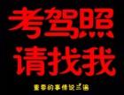 上海 松江 泗泾附近驾校 一对一练车 学费分期