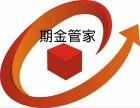 杭州期金管家,国内原油期货配资招商