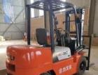 合力 H2000系列1-7吨 叉车          (公司低价