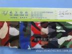 广东东莞厂家直销现货零售批发各种迷彩,格子印花风衣羽绒服面料