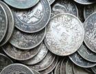 转让传世的银元,价格商议