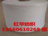 厂家直销紧密赛络纺人棉纱70支粘胶纱R70S纯粘胶人造棉纱
