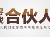 河南精課坊教育招商