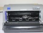 昆山周市便宜转让爱普生630K针式打印机 发票打印机