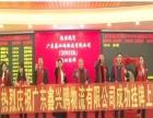鑫兴鹏快运-上市公司 央视推广加盟 快递物流