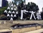贵阳市副中心 品质大城携万科打造 多种户型供您选择
