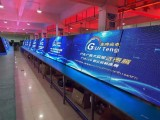 廣州led顯示屏