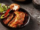 杭州小楠山炭火烤肉加盟费多少/小楠山炭火烤肉加盟电话多少