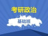苏州考研政治辅导,MBA联考笔试
