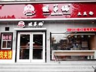 长春杭州年轻人创业开店,优选姐妹俩土豆粉加盟