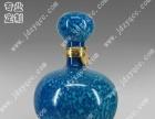 陶瓷酒瓶厂家,酒瓶批发/收藏/定制