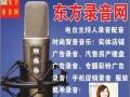 赛菲尔万足金一元换购周促销宣传品牌宣传语录音配音