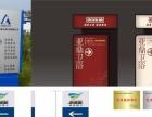 专业门头招牌、发光字、显示屏、灯箱、形象墙质量可靠