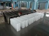 上海大冰块配送 车间降温冰出售 厂房降温冰块
