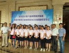 两江新区代办工商税务