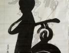 象形字福寿双全