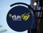 迪赛-你身边的LOGO设计专家 惠州品牌策划