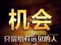 中国石油大学、江南大学春季网络教育招生较后几天招生