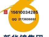 新华锦青岛进出口代理和青岛一达通到底哪个更好?