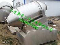 公司长期提供 真空热风干燥机 混合双锥真空干燥机