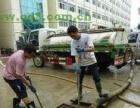 扬州化粪池清理汽车抽粪清理隔油池