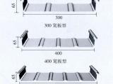 咸陽興平鋁鎂錳板直立鎖邊YX65-430