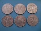 大连回收钱币,纸币,邮票,纪念币,连体钞纪念钞