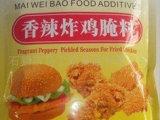 腌料批发 北京麦味宝炸鸡腌料/香辣炸鸡腌料 1000克 1箱25