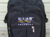厂家生产定做休闲旅行包  学生电脑双肩包 男女通用牛津布商务包