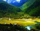 甲居藏寨-贡嘎雪山-雅拉雪山-伍须海-红石滩