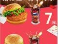 欢乐堡加盟 快餐 投资金额 5-10万元
