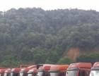 珠海至全国整车零担、提供仓储、保险及打包服务