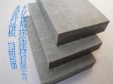 江西厂家直销水泥纤维板