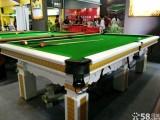 山西二手台球桌器材 山西较实惠台球桌首选星爵士台球桌器材厂家