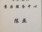 苹果维修+徐州苹果售后维修+苹果手机维修