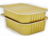 亚虹一次性铝箔餐盒外卖打包铝盒长方形