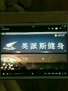 永旺三梦乐城英派斯健身创始会员火爆招募