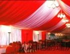 法库大中小型欧式婚礼篷房帐篷出售租赁