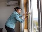 衡水家庭保洁 专业擦玻璃 清洗油烟机 清洗燃气灶 上门换窗纱