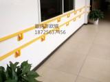 厂家批发医院走廊无障碍尼龙扶手 养老院无障碍防撞扶手