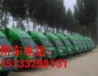 保定货的-小型搬家-长短途货物运输