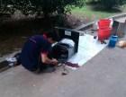 南湖山庄半岛花园油烟机清洗维修